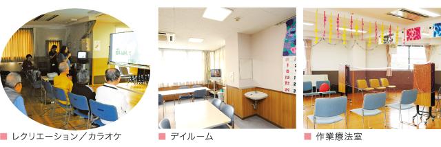病棟3-4F